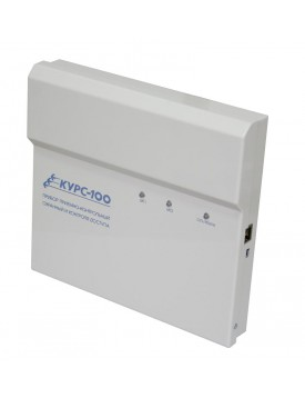 Контроллер доступа с охранными функциями «Курс-100»